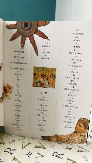 小猛犸童书:DK科学发现大百科(精装) 晒单图