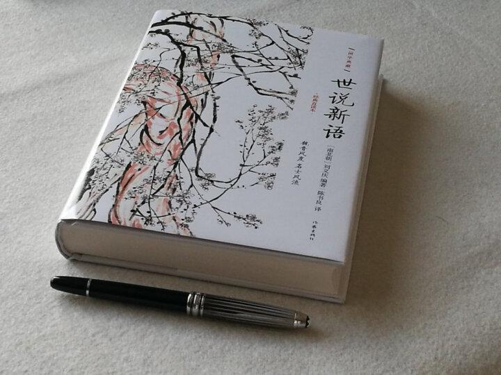 国学典藏:传习录(精装) 晒单图