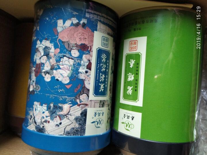春满壶绣球 茉莉花茶叶 特级浓香型茉莉绣球白龙珠小寿元 花草茶125克/罐装合计250g半斤实惠 晒单图