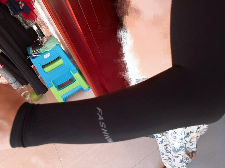 魔塑亿手防晒袖套春夏男女士长款套袖户外运动开车骑行护臂薄款冰爽袖防晒手套手臂套袖子胳膊防晒 白色 普通款(男女通用) 晒单图