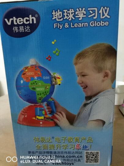 伟易达Vtech 炫彩扭蛋机 儿童玩具 多功能游戏台儿童游戏台宝宝益智玩具 晒单图