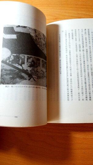 日本料理的歷史: 從本膳料理、懷石到京料理 探索和食文化的原點 晒单图