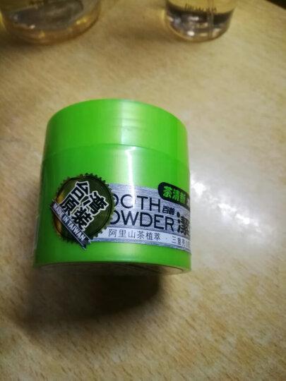 百龄(Smiling) 百龄洁克进口洁牙粉40g/罐 去黄牙洁牙素去牙垢清新口气洗牙粉 茶清新40g*1罐(绿色) 晒单图