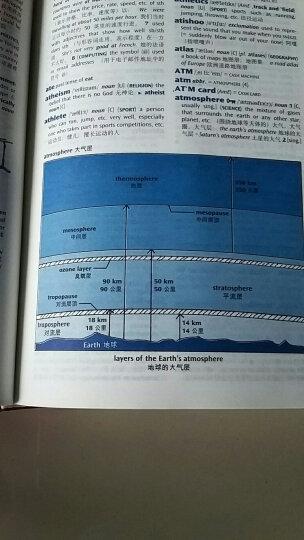 牛津中阶英汉双解词典第5版(第五版)商务印书馆 晒单图