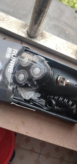 朗威(RUNWE)Rs85充电式单刀头电动剃须刀 超薄极速刀网 犀牛角造型 内置充电式 晒单图
