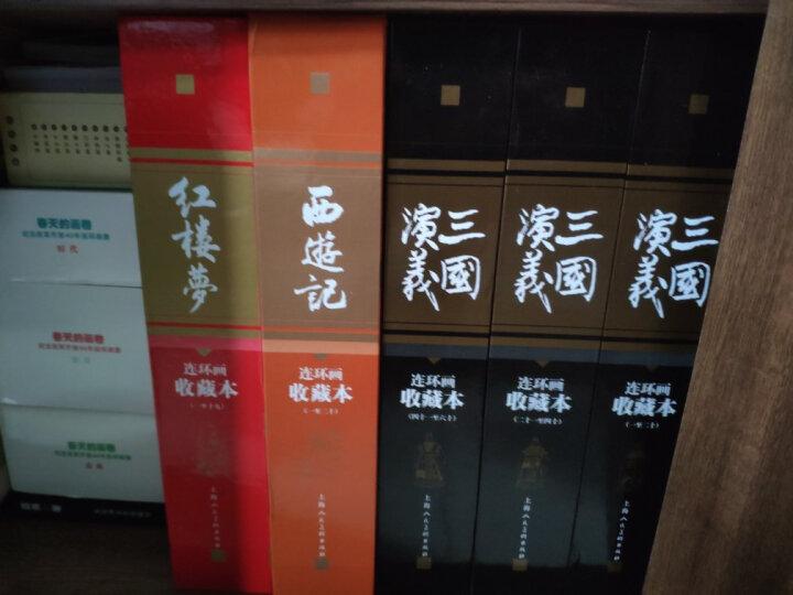 孙子兵法(连环画收藏本)(套装共40册) 小人书 晒单图