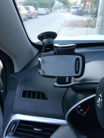 飞利浦 DLK35005 多功能车载手机支架 吸盘式车载支架 桌面/床头懒人支架 7寸以下手机平板通用 黑色 晒单图