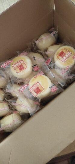 港荣蒸蛋糕 蒸蛋挞900g整箱装 饼干蛋糕 手撕面包口袋吐司 营养早餐食品 休闲零食小吃 晒单图