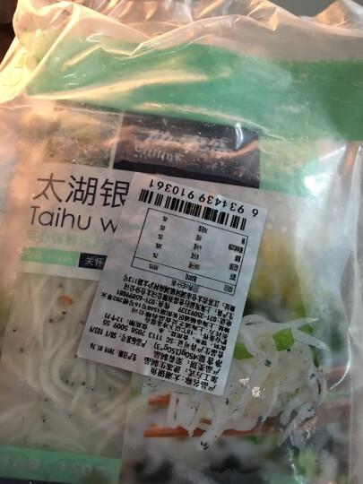 协东盛 浦之灵 太湖银鱼450g(150g*3袋) 冷冻海鲜水产 晒单图