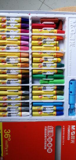 晨光(M&G)文具米菲系列36色卡通丝滑油画棒蜡笔绘画笔 36支/盒FGM90059 晒单图