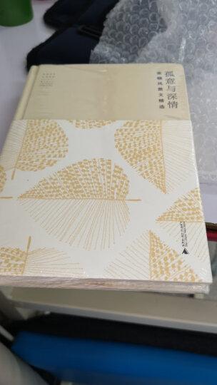 世界华文文学经典  孤意与深情——张晓风散文精选 晒单图
