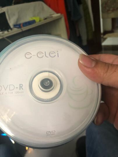 e磊(e-elei) 16速 4.7G 空白DVD光盘 桶装25片 刻录盘(DVD-R) 晒单图
