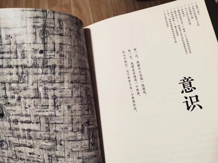 造房子 王澍  房屋构造原理图纸图集 建筑设计书 精装四色印刷 建筑构造绘图识图制图书籍 正版 晒单图