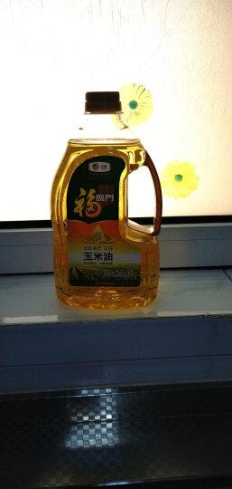 福临门 食用油 非转基因 压榨一级 黄金产地玉米胚芽油1.8L 中粮出品 晒单图
