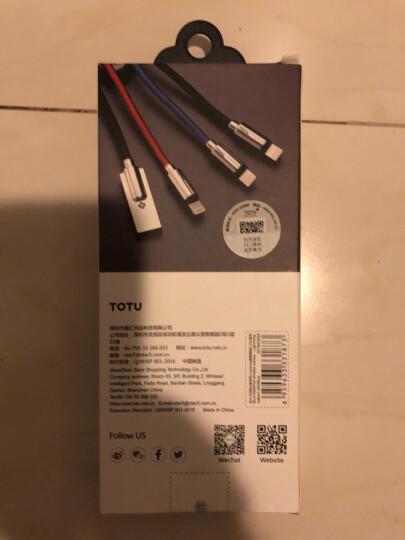 TOTU苹果数据线 USB充电线适用iphonexs/XR/Max/7/8plus手机电源线快充 升级版【1.2米蓝色】提速充电-耐用不弹窗 120CM 晒单图