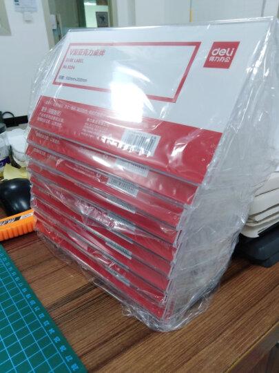 得力(deli)T型强磁吸附亚克力桌牌/桌牌架/台卡 单面透明 办公用品 50858 晒单图
