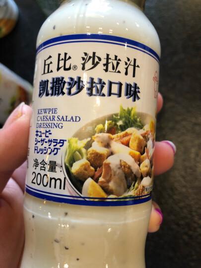 丘比 凯撒沙拉口味沙拉汁 200ml 晒单图