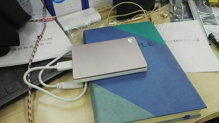 希捷(Seagate) 2TB USB3.0 移动硬盘 睿品 2.5英寸 金属面板 自动备份 轻薄便携 兼容Mac 高速传输 玫瑰金 晒单图