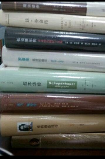 中国历代名著全译丛书·心理学的故事:源起与演变(最新增补修订版) 晒单图