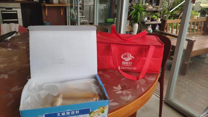 御鲜轩 冷冻象拔蚌刺身1kg 生鲜海鲜日料理 晒单图