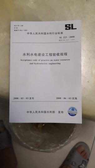 【全新正版】SL 223-2008水利水电建设工程验收规程  晒单图