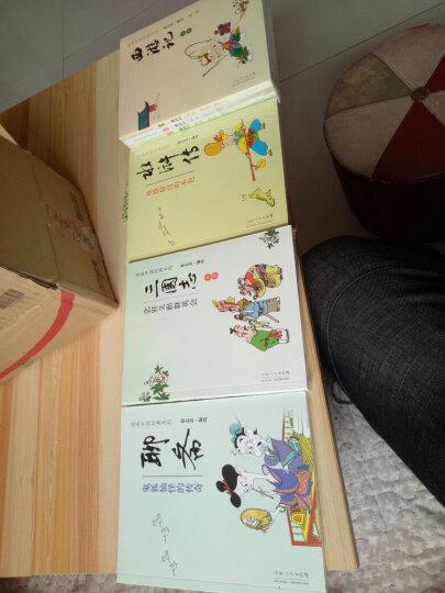 蔡志忠漫画彩版:西游记(套装共4册) 晒单图