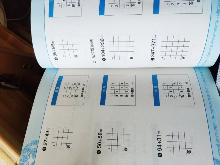 白天黑夜都在玩的趣味数学谜题 晒单图