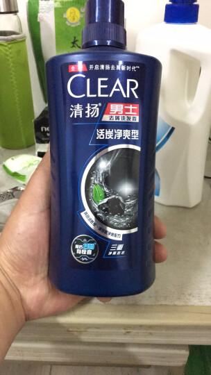 清扬(CLEAR)洗发水 男士去屑洗发露活炭净爽型750g(新老包装随机发)(氨基酸洗发) 晒单图