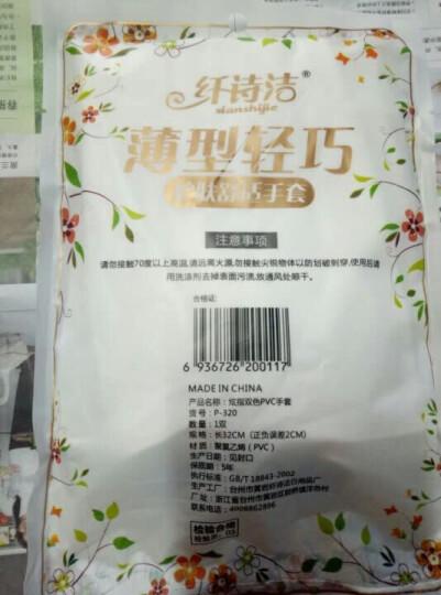 普润(PU RUN) 洗碗家务手套刷碗洗衣服塑胶皮清洁家务皮手套防水橡胶乳胶 一双装 晒单图
