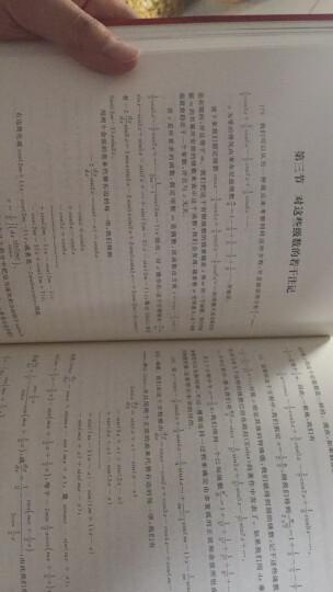 化学哲学新体系 晒单图