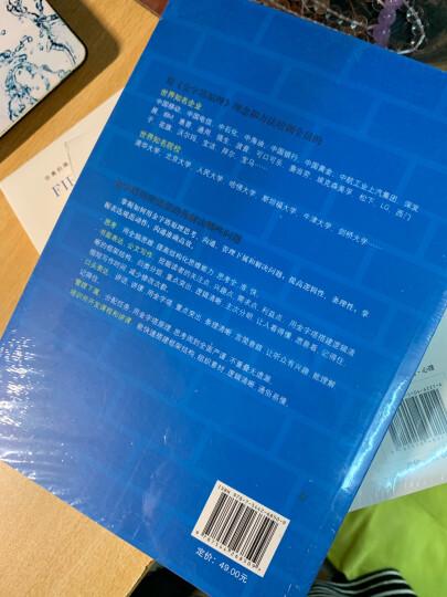 金字塔原理2:实用训练手册 晒单图