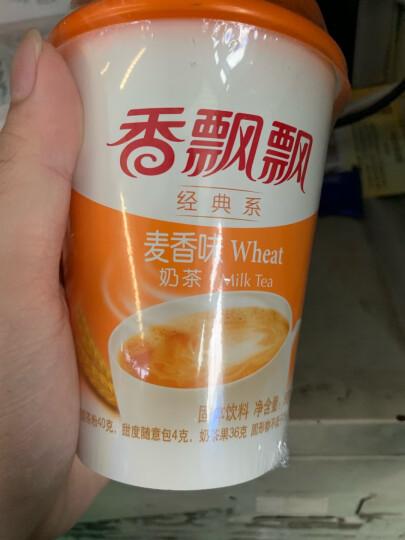 香飘飘奶茶 美味升级20杯椰果礼盒装 原味麦香咖啡香芋4种口味  早餐冲调饮料 晒单图