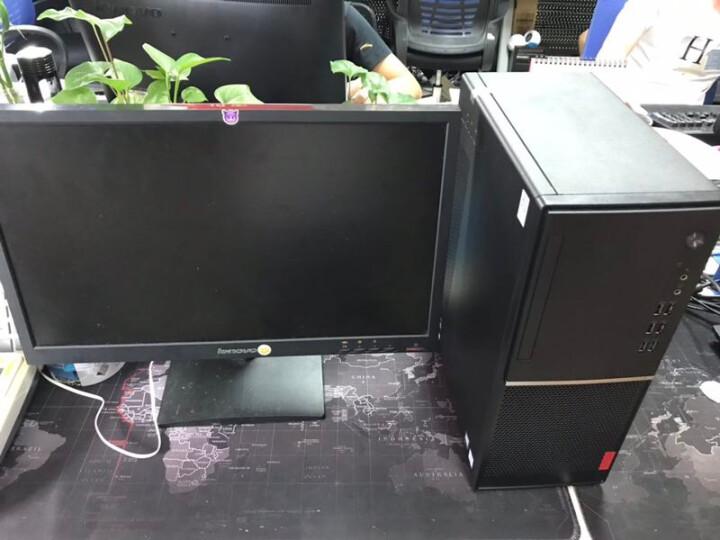 联想(Lenovo)扬天M4000e(PLUS)商用办公台式电脑整机(I3-7100 4G 128GSSD 键鼠 串口  四年上门)19.5英寸 晒单图