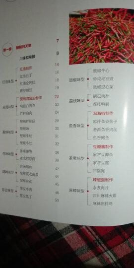 本味:地道四川小吃 晒单图