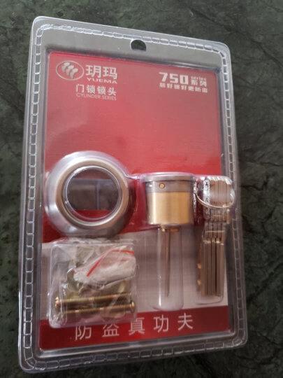 玥玛 锁具C级锁芯 外装门锁头 老式防盗门锁 c级锁芯750A7-YM01 晒单图