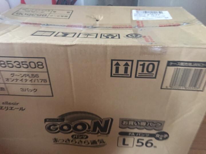 日本进口 尤妮佳(moony) 裤型纸尿裤 小号尿不湿 S62片 4-8kg 魔法便兜防漏背 男女通用小内裤 晒单图