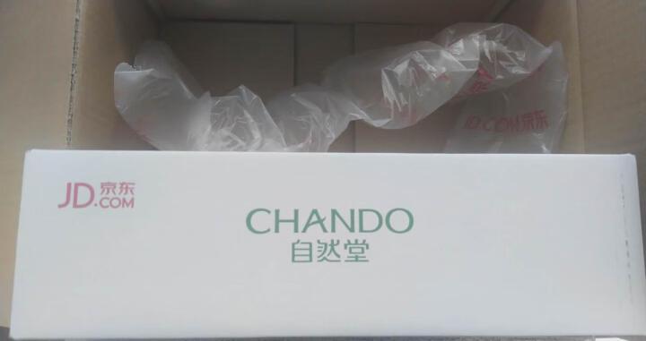自然堂(CHANDO)雪域精粹抗氧三件套 清洁补水保湿锁水舒缓干燥紧绷护肤套装 (洗颜霜+水+面霜+喷雾+面膜) 晒单图