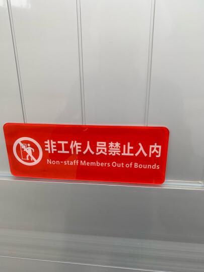 幻影 铝塑板温馨提示牌办公室常用标识牌提醒牌标贴墙贴标语牌科室牌 禁止吸烟禁止饮食禁止宠物 晒单图