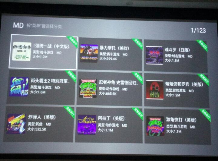 "GameSir小鸡G3多玩我的世界盒子限量珍藏版,蓝牙无线苹果安卓游戏手柄,适配荒野行动""吃鸡""王者荣耀 晒单图"