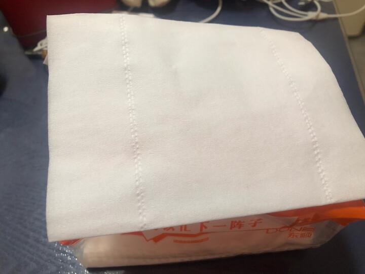 顺清柔 抽纸  3层120抽面巾纸*24包(小规格)整箱销售 晒单图