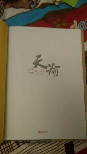 中华经典诵读教材:了凡四训(繁体竖排) 晒单图