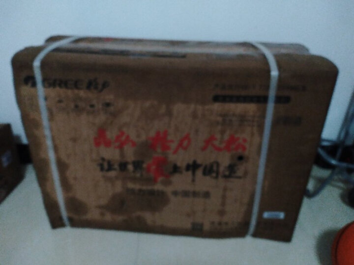 格力(GREE)大1匹 定频 品悦 单冷 壁挂式空调(白色)GREE KF-26GW/(26392)Aa-3 晒单图