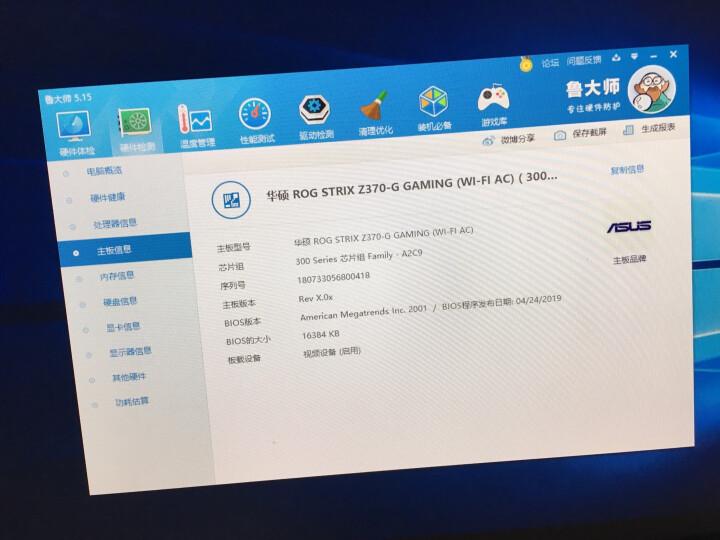 【二手99新】华硕 玩家国度高端主板 Mini-ITX主板  双频WIFI 库存品 配件齐全 联保 晒单图