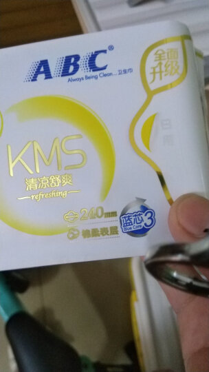 ABC KMS棉柔 全日用卫生巾组合套装10包80片(轻透薄240mm*40片+纤薄240mm*40片) 晒单图