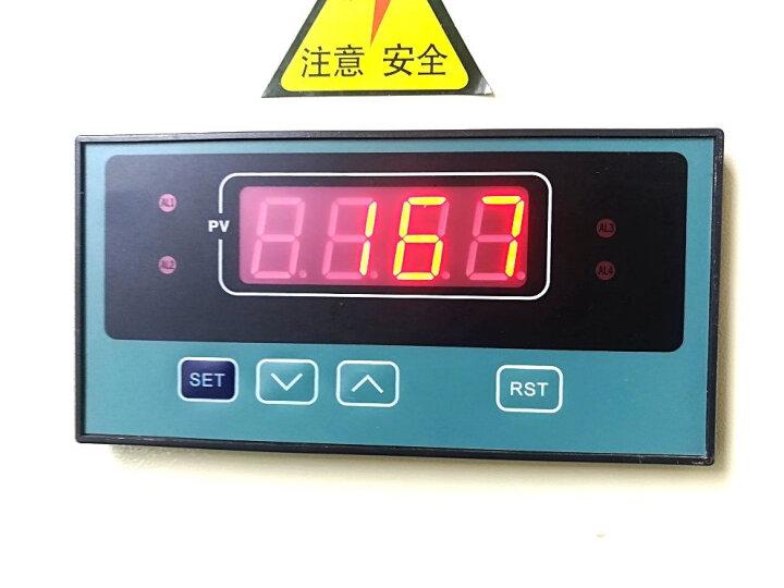 美控 投入式液位计 全自动液位控制器4-20mA 水位计 水位传感器 水箱液位变送器 液位显示器 (5米量程)  送5米引线 晒单图