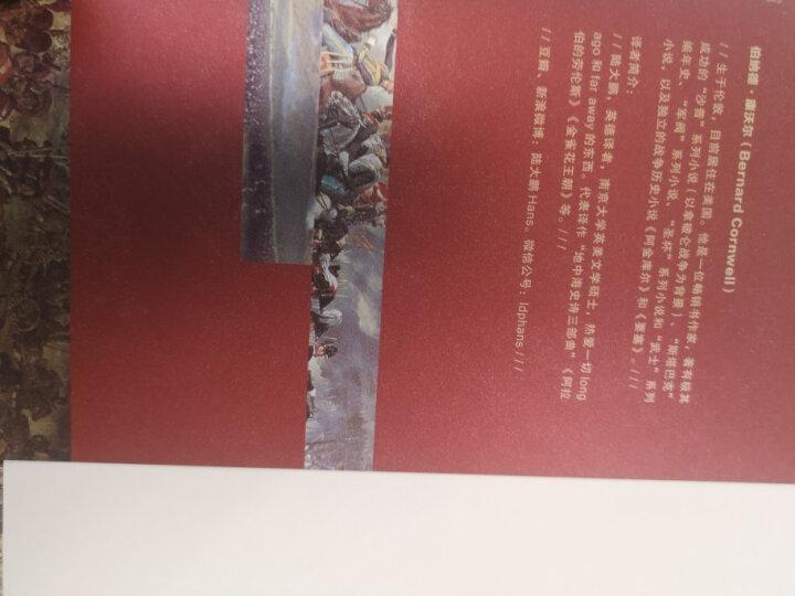 甲骨文丛书·滑铁卢:四天、三支大军和三场战役的历史 晒单图