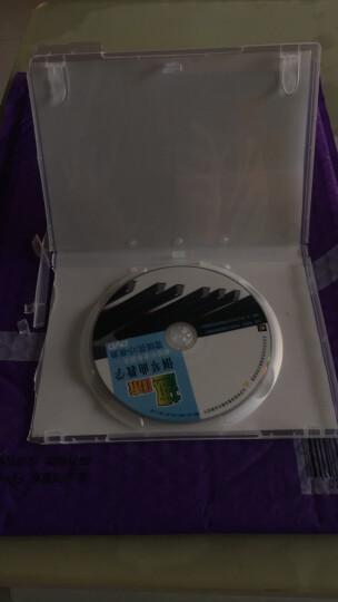 趣味钢琴曲教学献给中老年朋友雪绒花/小夜曲(DVD) 晒单图
