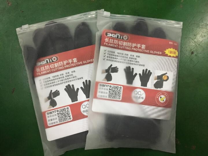 赛拓(SANTO)2087 长丝防切割防护手套 5级防割 晒单图