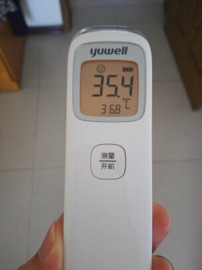 鱼跃(Yuwell) 智能红外线电子体温计额温枪宝宝医用测量温度体温表家用成人儿童婴儿 YHW-2 晒单图