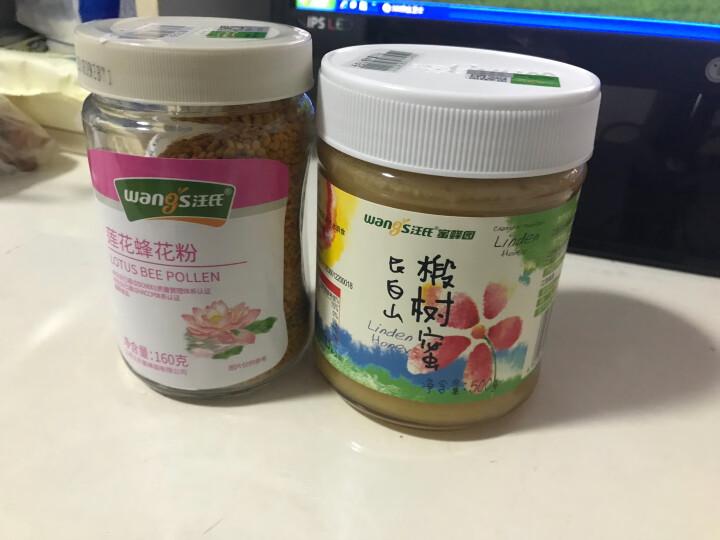汪氏  油菜花粉新鲜天然 油菜花粉160g*3 晒单图